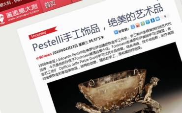 Pestelli on the chinese Xiehouit portal