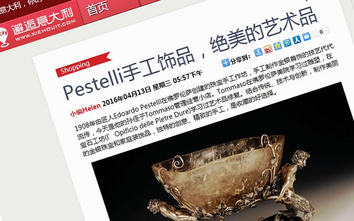 Pestelli sul portale cinese Xiehouit